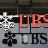 UBS Loses Bid to Block Fannie, Freddie Suits