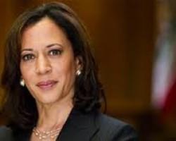 Kamala Harris, California Attorney General, Touts $25 Billion Bank Settlement In DNC Speech