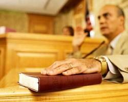 HSBC v LEES | FL 4DCA –  Supporting Striking of Witness