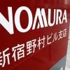 Nomura, RBS lose bid to overturn $839 million mortgage bond award